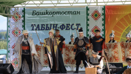 В Татышлинском районе прошел III Молодежный фестиваль «Табын-фест»