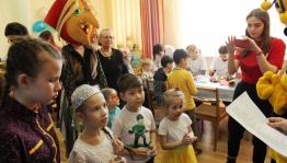 В Башкирской республиканской специальной библиотеке для слепых прошли «Уфимские библиосумерки»