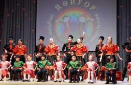 В Башкортостане стартовал Республиканский конкурс детско-юношеского творчества «Йәйғор»