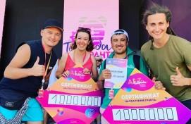 """Argymak"" ethno-rock band became the grant winner on the Tavrida-art festival"