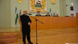 Риму Хасанову присвоено звание «Почетный гражданин города Уфы»