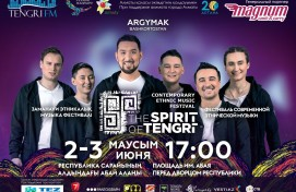 "The ""Argymak"" band performed with great success at the festival of ethnic music in Kazakhstan"