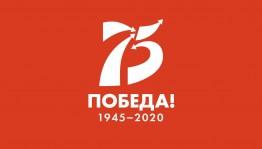 В Правительстве обсудили подготовку к празднованию в Республике Башкортостан 75-й годовщины Победы