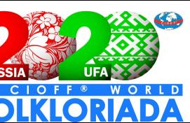 Глава Республики объявил старт конкурса на символ Фольклориады-2020 CIOFF®