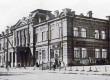 Аксаковский народный дом (ныне Башкирский государственный театр оперы и балета)