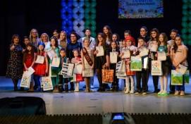 Всероссийский детский конкурс «Таланты Башкортостана» принимает заявки