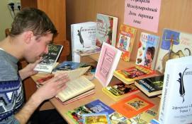 В БРСБС отметили День дарения книги