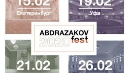 Объявлена концертная программа III Международного музыкального фестиваля Ильдара Абдразакова