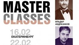 Стартовал набор на мастер-классы III Международного музыкального фестиваля Ильдара Абдразакова