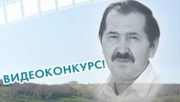 Күренекле шағир Рәйес Түләктең 60 йыллығына бағышланған республика видеоконкурсы иғлан ителә