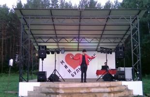 В Татышлинском районе у сельчан появилась сцена для праздников
