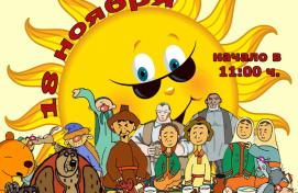 В Уфе пройдет II-ой ежегодный фестиваль мультфильмов «BashMult»
