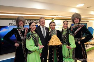 An exhibition dedicated to the 100th anniversary of Bashkortostan is open in Moscow