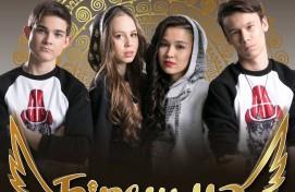 В рамках проекта «Бирешмә!» телеканала «Тамыр» состоялся благотворительный концерт