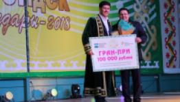 XIV «Ирәндек моңдары» халыҡ-ара башҡорт йырҙарын башҡарыусылар конкурсының еңеүселәре билдәле