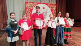 "Interregional competition of solo performers of the Russian song ""Mistress-song"" summed up"