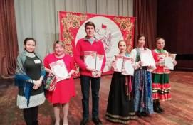 Межрегиональный конкурс сольных исполнителей русской песни «Барыня-песня» подвёл итоги