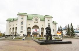 К 98-летию Башкирского театра драмы им.М.Гафури