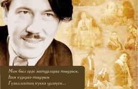 Вечер памяти, посвящённый 90-летию со дня рождения народного поэта Ангама Атнабаева пройдёт в Уфе