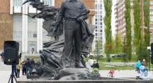 День памяти Мустая Карима