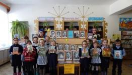 Неделя детской и юношеской книги в Удмуртском ИКЦ