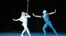 "Премьера балета ""Легенда о любви"""