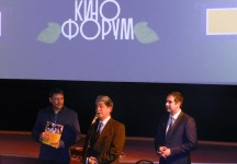 """Кинофорум """"Золотая коллекция Госфильмофонда"""""""