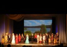 Республиканский молодежный фестиваль «Потомки Урала-батыра: злу не давайте дорогу вовек»