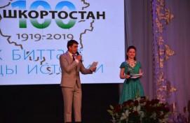 Иртәгә Башҡорт дәүләт филармонияһында Балаҡатай районы сығыш яһай