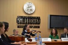 """Концерт НСО """"Созвездие талантов"""""""