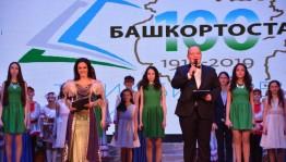 Өфөлә «Башҡортостан тарихы биттәре» фестиваль сиктәрендә Белорет районы сығыш яһай