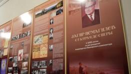 В Уфе открылась выставка «Загир Исмагилов: от курая до оперы»