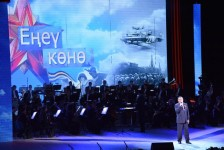 Торжественный концерт, посвященный 72-й годовщине победы в Великой Отечественной войне (1941-1945 гг.)
