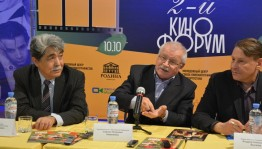 """In Bashkortostan the film forum """"The Golden Collection of the State Film Fund"""" was launched"""