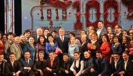 М.Ғафури исемендәге Башҡорт академия драма театры бер быуалыҡ юбилейын билдәләне