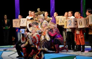 "In Ufa became known the winners of the Sixth International Festival of Turkic-Language Theaters ""Tuganlyk"""