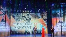 "IV International Festival of National and Ethnic Cinema ""Silver Akbuzat"" is postponed to December"