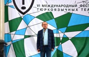 В Уфе открылся VI Международный фестиваль тюркоязычных театров «Туганлык»