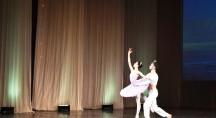 II Международный фестиваль хореографических училищ (колледжей) «Малый Нуреевский»