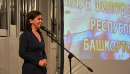 In Ufa the club of philophonists was opened