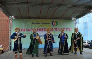 "Republican holiday of the vernal equinox ""Navruz"" was held in Ufa"