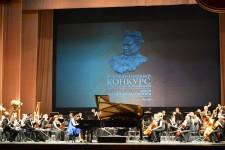 III Международный конкурс музыкантов-исполнителей им. Загира Исмагилова