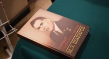100-летие Мидхата Шакирова