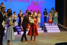Гала-концерт Республиканского детского конкурса вокального искусства «Апрель»
