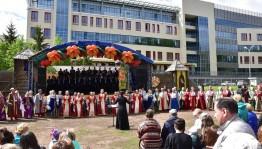 В Уфе состоялся праздничный концерт, посвященный Дню славянской письменности и культуры