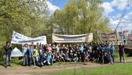 Стерлитамакская филармония  провела республиканскую экологическую акцию «Культурный субботник»