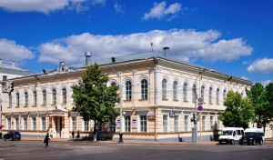 Уфимский институт искусств приглашает на предновогодние концерты