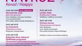 Films by director Ainur Askarov will be shown In Estonia