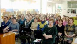 В Башкирской республиканской специальной библиотеке для слепых провели тифлосессию