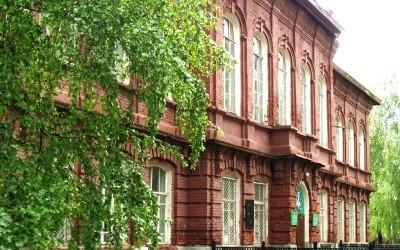 Башкирский республиканский колледж культуры и искусства